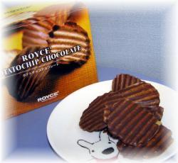ロイズ ポテトチップチョコ