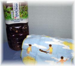 清流七茶2
