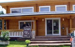 LOMA ログハウス