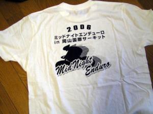 サーキットTシャツ