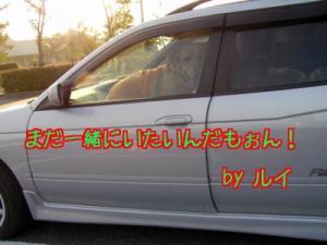 たろいち家の車