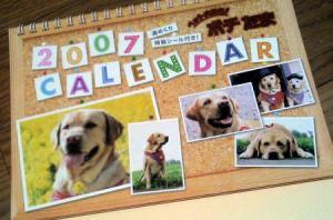Mカレンダー1