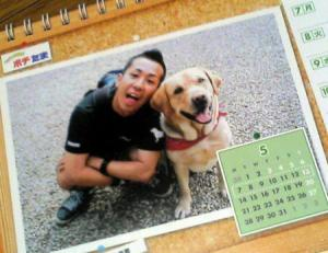 Mカレンダー2