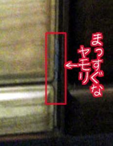 20070606135634.jpg