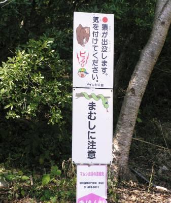 20071101212054.jpg