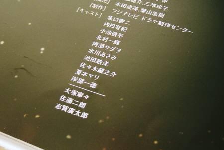 2007年12月03日_PC030015