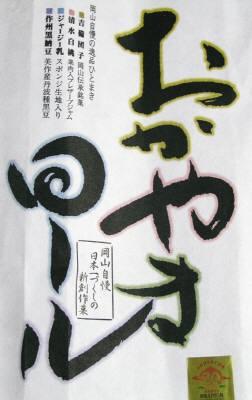2007年12月12日_PC120039