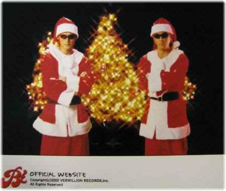 2007年12月22日_PC220040
