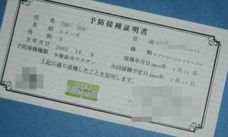 2008年02月13日_P2130206