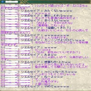 20080212172426_convert_20080216185950.jpg