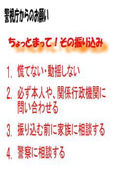 b_furi.jpg