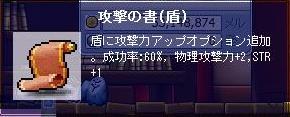 00000405.jpg