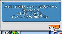00000465.jpg