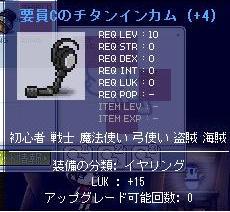 00000509.jpg