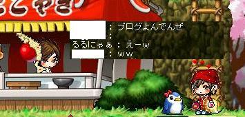 00000519.jpg