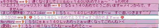00000570.jpg