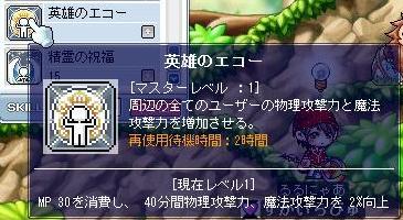 00000735.jpg