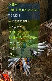 0312-1.jpg