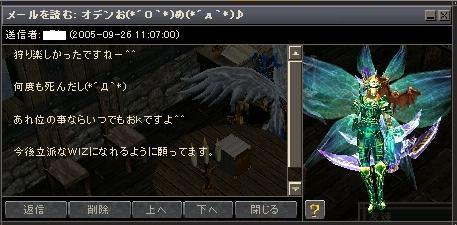 050925-1107.jpg