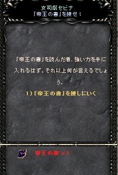 051105-1.jpg