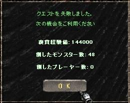 060323-2.jpg
