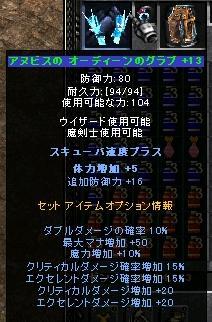 060409-4.jpg