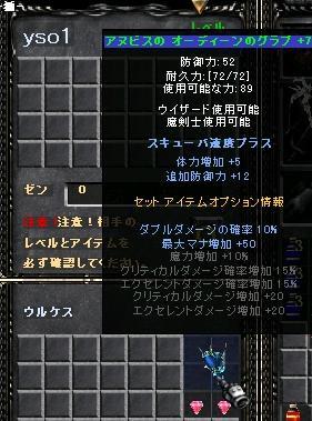 060607-0.jpg