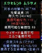 060706-6.jpg