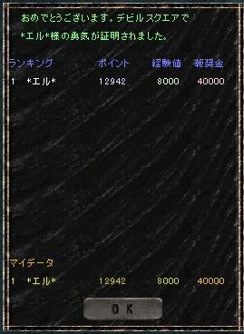 060730-4.jpg