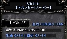060815-1.jpg