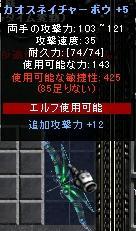 060822-1.jpg