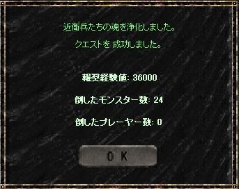 060830-3.jpg