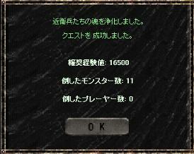 060910-1.jpg