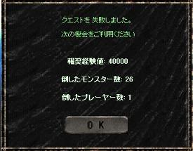 060911-2.jpg