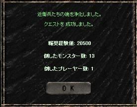060914-1.jpg