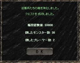 060915-1.jpg