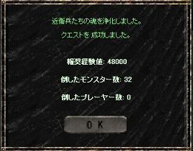 060922-1.jpg