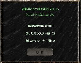 060922-2.jpg
