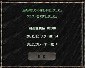 060922-3.jpg