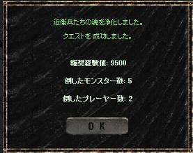 060925-1.jpg