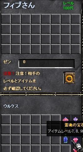060929-3.jpg
