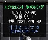 070310-3.jpg