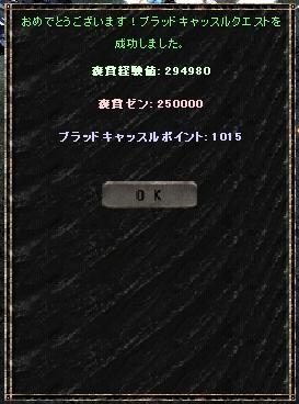 070329-6.jpg