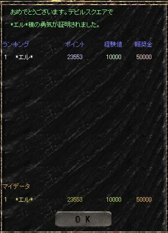 070616-2.jpg