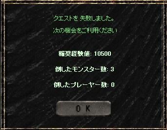 070620-5.jpg