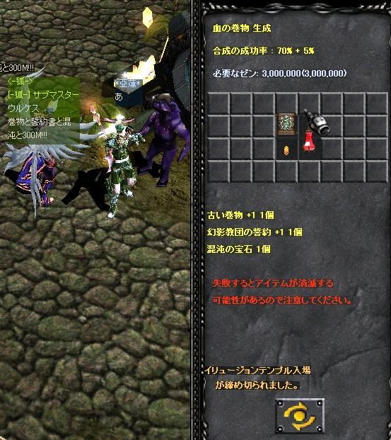 080127-9.jpg