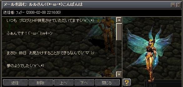 080207-mail-1.jpg
