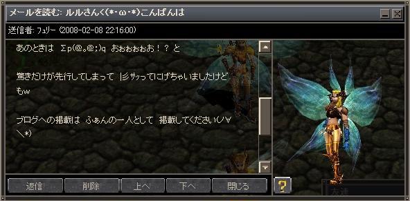 080207-mail-2.jpg