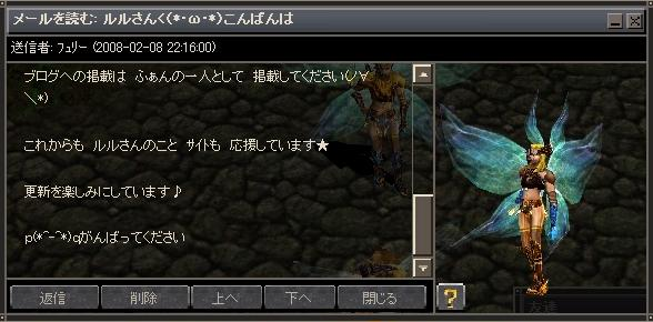080207-mail-3.jpg
