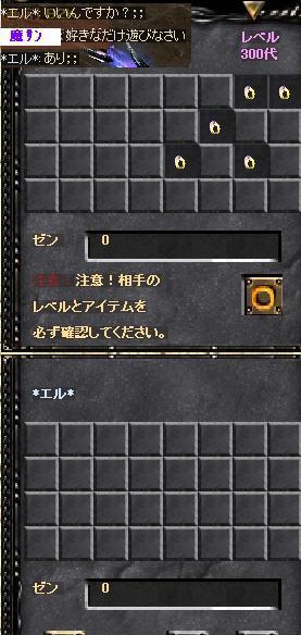 080208-1144-02.jpg